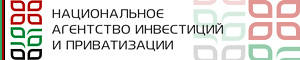 Нацыянальнае агенцтва інвестыцый і прыватызацыі Рэспубліка Беларусь